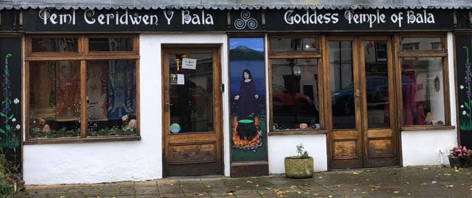 Goddess Temple of Bala